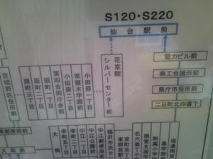 SBSC0641.jpg