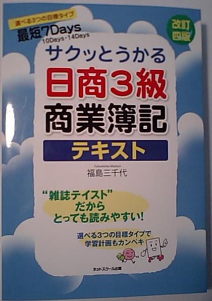 2011-12-11.JPG