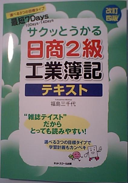 2012-01-05.JPG