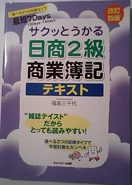 2012-01-06.JPG