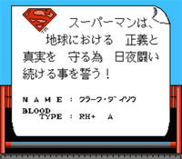 SUPERMAN0003_R.jpg