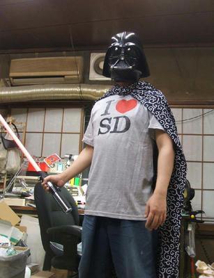I love SD