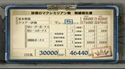 20080425_766d4995862ad0b6e10agmFgERlr464M.jpg
