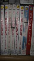 CIMG4281.JPG