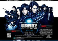 GANTZ-PERFECT-ANSWER-300x209.jpg