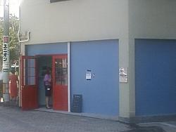 2011.09.16-301.JPG