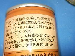 2011.11.12-203.JPG
