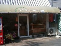 2011.11.10-006.jpg