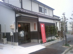 2011.11.17-501.JPG