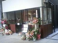 2011.12.08-201.jpg