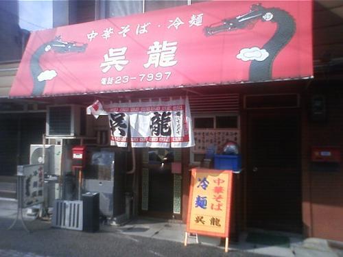 2012.01.25-111.JPG