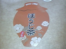 2012.01.27-12.JPG
