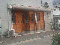 2012.01.31-103.jpg