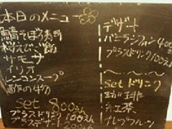 2012.02.03-102.JPG