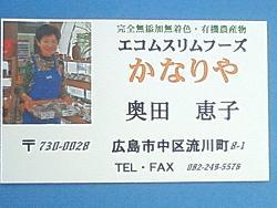 2012.02.09-301.JPG