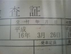 2012.02.10-502.JPG
