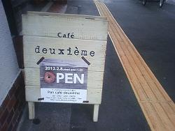 2012.02.10-102.JPG