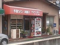 2012.02.10-001.jpg