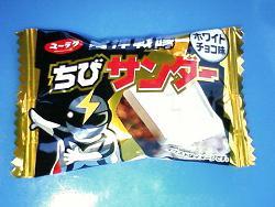 2012.03.01-103.JPG