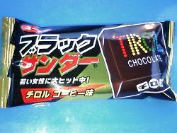2012.03.01-104.JPG