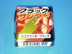 2012.03.01-106.JPG