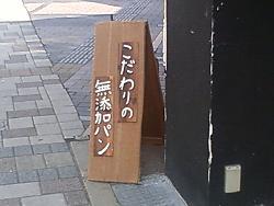 2012.04.05-301.JPG
