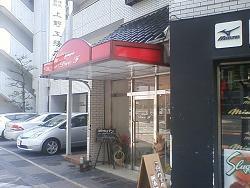 2012.04.05-302.JPG
