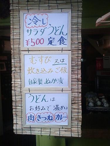 2012.04.25-203.JPG