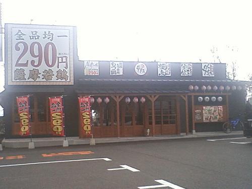 2012.04.30-220.JPG