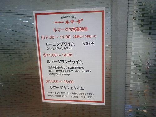 2012.05.07-207.JPG