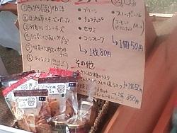 2012.05.13-002.JPG
