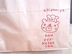 2012.05.13-004.JPG