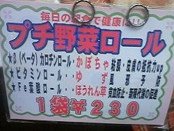 2012.06.27-112.JPG