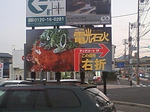 2012.07.04-305.JPG