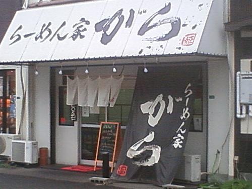 2012.07.05-401.JPG