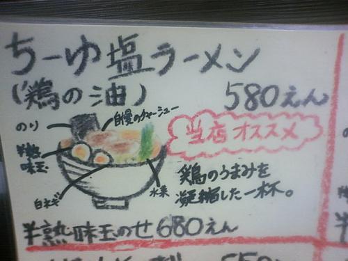 2012.07.05-405.JPG