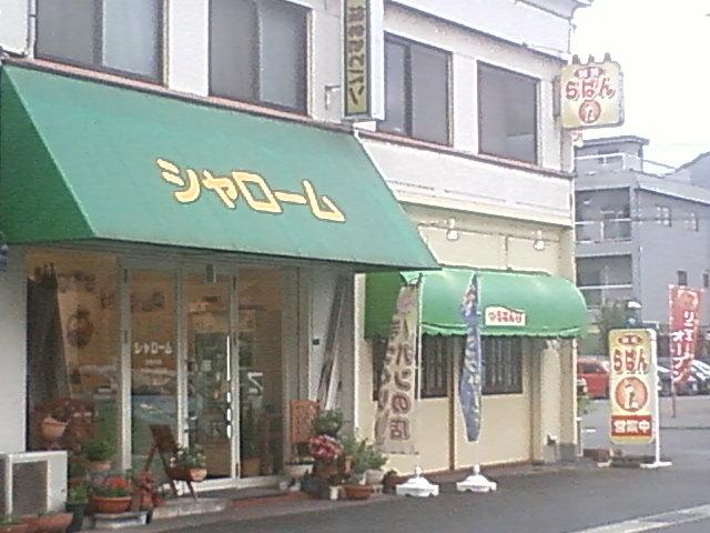 2012.07.08-101.JPG