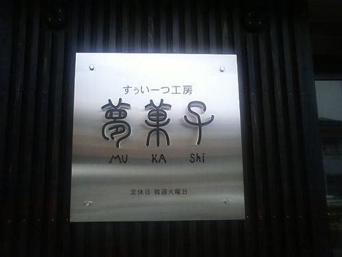 2012.07.19-100.JPG