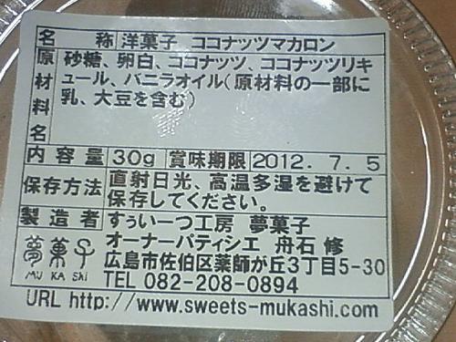 2012.07.19-212.JPG