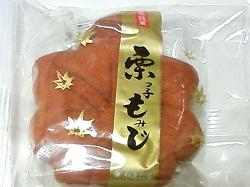 2012.08.01-220.JPG