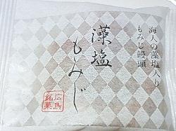 2012.08.01-230.JPG