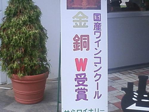 2012.08.15-402.JPG