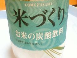 2012.09.19-102.JPG