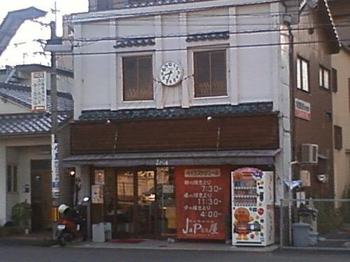 2012.10.27-301.JPG