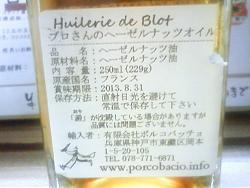 2012.11.19-306.JPG