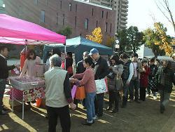 2012.11.25-102.JPG