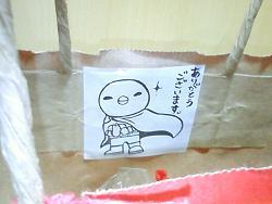 2012.11.25-203.JPG