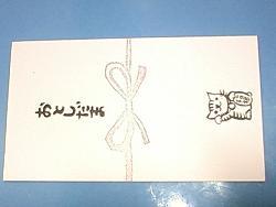 2012.11.25-229.JPG