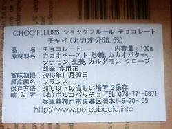 2012.11.29-112.JPG