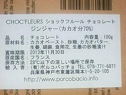 2012.11.29-113.JPG